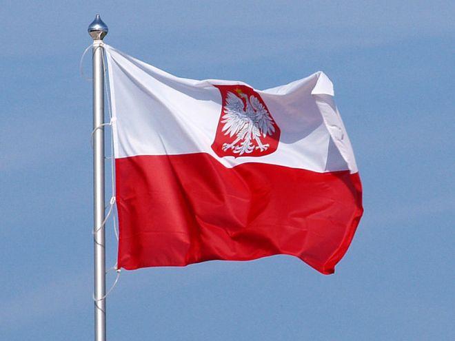 2 maja – Dzień Flagi RP